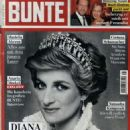 Princess Diana - 454 x 617