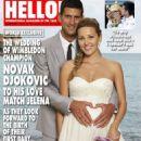 Novak Djokovic and Jelena Ristic - 454 x 622