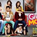 Grand Masti 2013 Movie New posters - 454 x 272