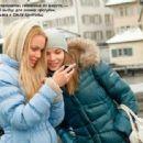Tatyana Arntgolts - 7 Dnej Magazine Pictorial [Russia] (30 January 2017) - 454 x 338