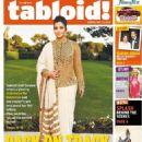 Aishwarya Rai Bachchan - Tabloid Gulf News Magazine Cover [United Arab Emirates] (27 May 2012)