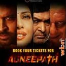 Agneepath Movie Latest Posters and Wallpapers 2012