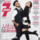 Les Enfoirés - Télé 7 Jours Magazine Cover [France] (27 February 2021)