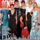 Andrea Bonelli, Inés Estévez, Araceli González, Carola Reyna - Gente Magazine Cover [Argentina] (30 May 2006)