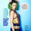Katy Perry - Cosmopolitan Magazine Pictorial [Spain] (July 2014)