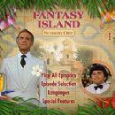 Fantasy Island - 300 x 225