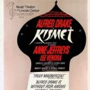 Kismet 1965 Music Theater Of Lincoln Center Summer Revivel - 454 x 724