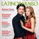 Ellen Pompeo, Patrick Dempsey - Latino Paraiso Magazine Cover [Russia] (3 March 2013)