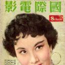 Li Hua Li - 454 x 638