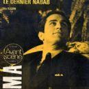 Robert De Niro - L'Avant-Scene Cinema Magazine Cover [France] (15 September 1977)