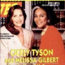 Melissa Gilbert & Cicely Tyson - 414 x 640