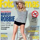 Margot Robbie - 454 x 599