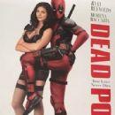 Deadpool Poster (2016)