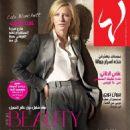 Cate Blanchett - 454 x 577
