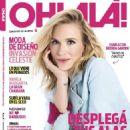 Brenda Gandini - OhLala Magazine Cover [Argentina] (March 2015)