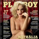 Nathália Rodrigues is on the cover of Playboy