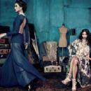 Kiki Kang & Li Ming - ''Evening Elegance'' - 454 x 288