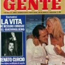 Renzo Arbore and Mariangela Melato - Gente Magazine Cover [Italy] (7 July 1975)