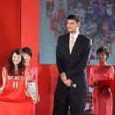 Yao Ming - 333 x 500