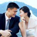 Yao Ming - 300 x 374
