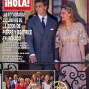 Beatrice Borromeo and Pierre Casiraghi - 450 x 620