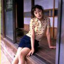Akiko Yada - 454 x 674