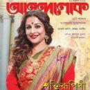Vidya Balan - 454 x 654