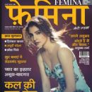 Anushka Sharma - 454 x 587