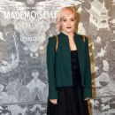 Lily Allen Chanel Exhibition Party In London