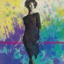 Christy Turlington - Vogue Magazine Pictorial [Italy] (December 1990) - 454 x 629
