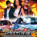 'Street Racer' - German poster - 300 x 426