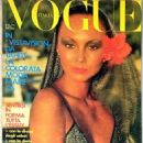 Marie Helvin - Vogue Magazine Cover [Italy] (May 1976)