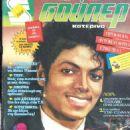 Michael Jackson - 454 x 619