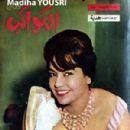 Madiha Yousri - 300 x 423