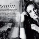 Yasmin Le Bon - Myself Italy, March 2014 - 454 x 306