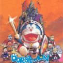 Doraemon films