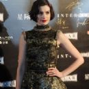 Anne Hathaway At Premiere Interstellar In Shanghai