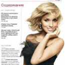 Alsou InStyle Russia March 2010