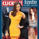 Irina Shayk - 454 x 626