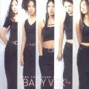 Baby V.O.X. - Come Come Come Baby