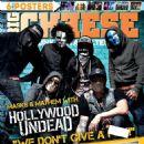 Big Cheese Magazine Cover [United Kingdom] (May 2015)
