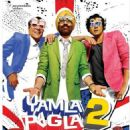 New Yamla Pagla Deewana 2 First look Posters - 454 x 612