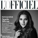 Sania Mirza - 454 x 594