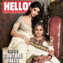 Jaya Bhaduri - Hello! Magazine Pictorial [India] (4 January 2012)