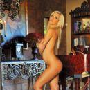 Sophia Knight - 400 x 602