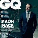 Elon Musk - GQ Magazine Cover [Russia] (July 2020)
