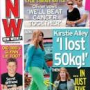 Kirstie Alley - New Weekly Magazine Cover [Australia] (30 May 2005)