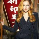 Eniko Mihalik S Moda Spain Magazine Septiembre 2014