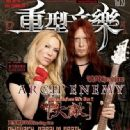 Michael Amott and Angela Gossow - 333 x 455