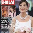 Princess Caroline of Monaco - 454 x 620